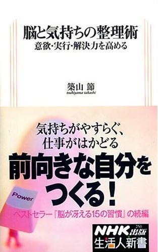 080517tsukiyama.jpg
