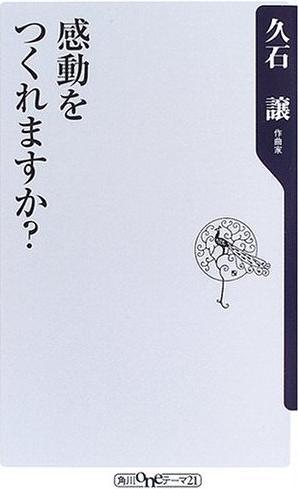 hisaichi.jpg