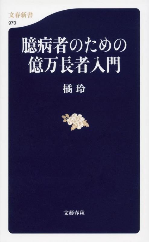 150420Tachibana-akira
