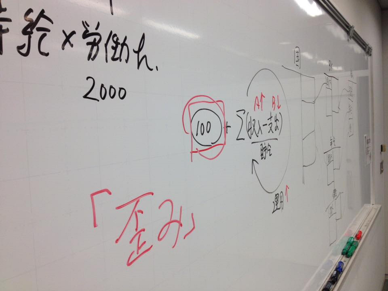 161202meiji2
