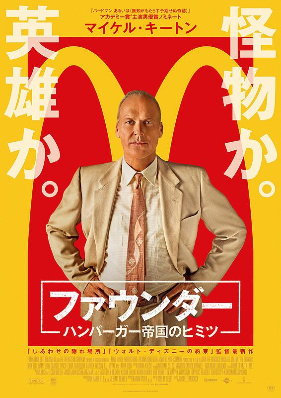 170808hamburger
