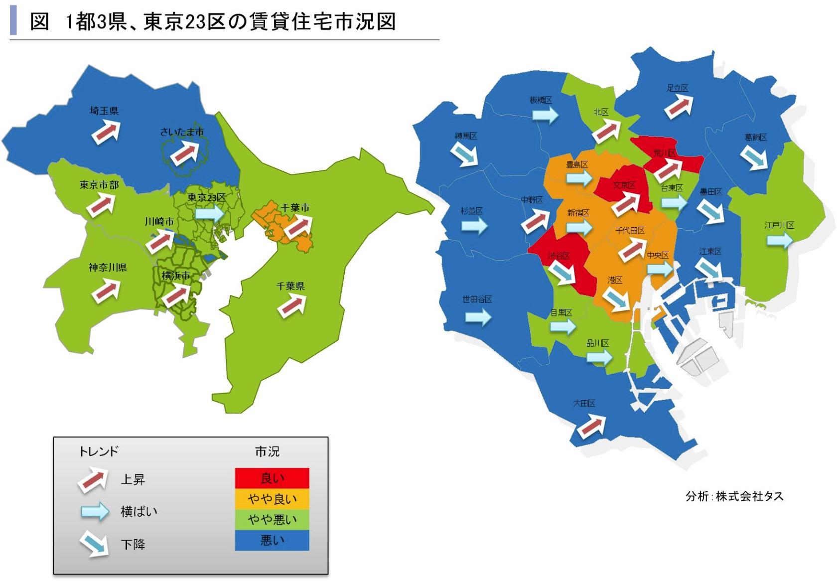 170811Tas-map2