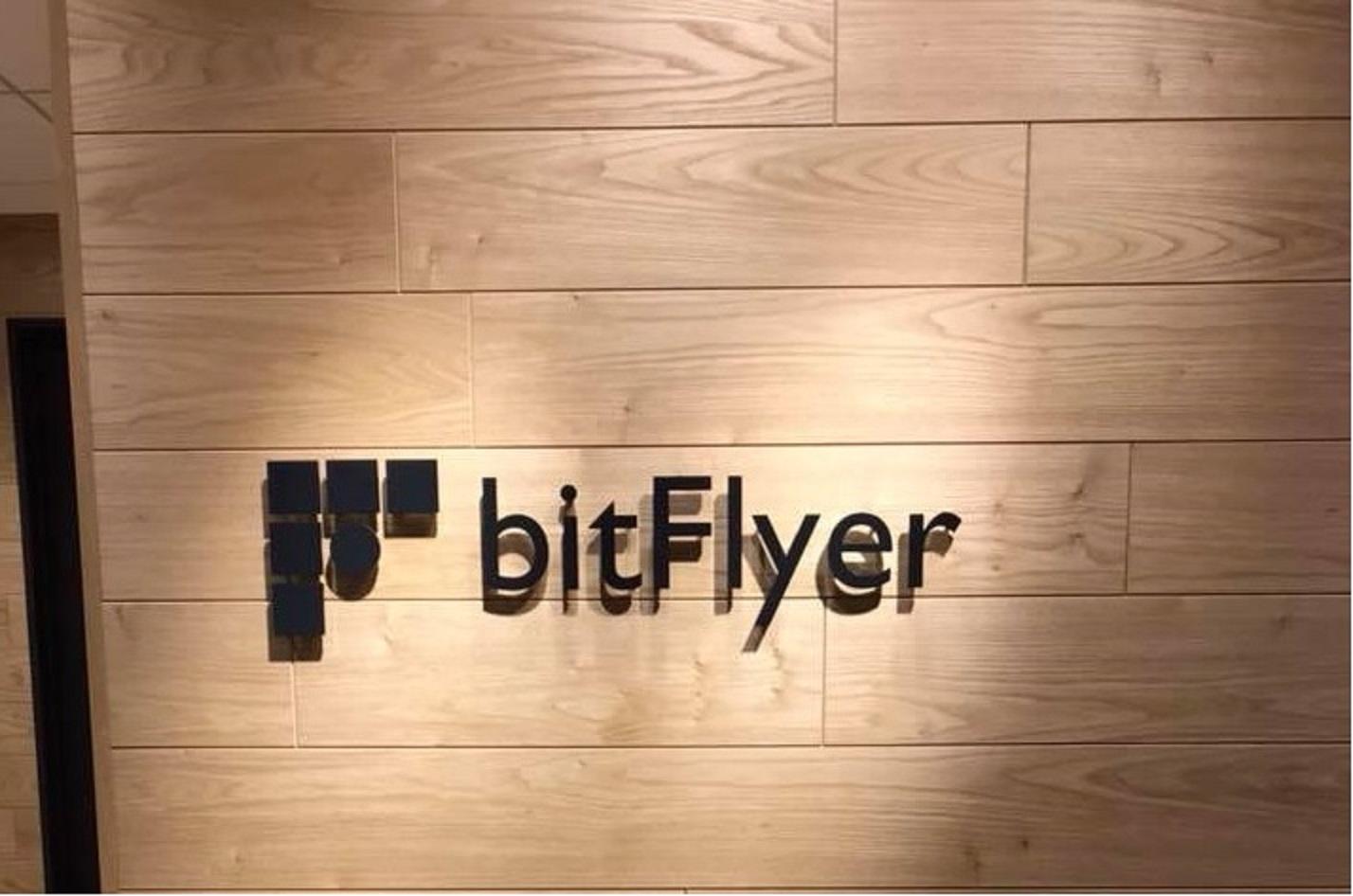 171116bitflyer2