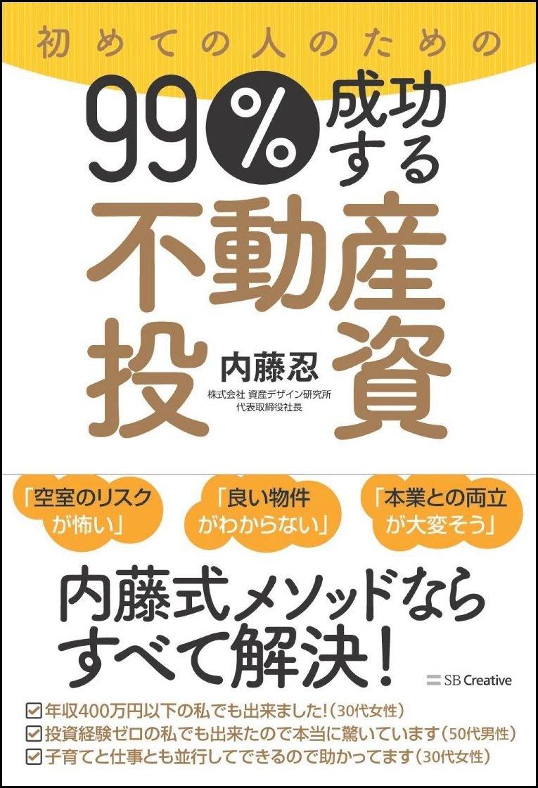 171130Newbook