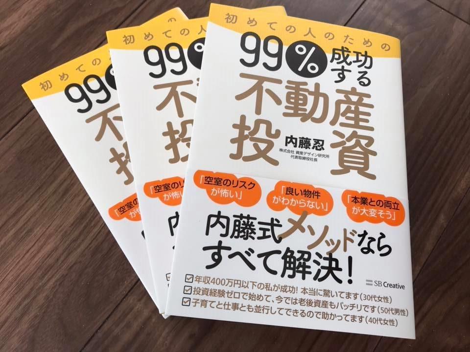 171214newbooks