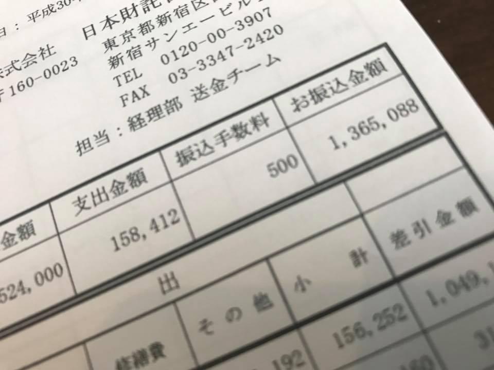 180607zaitaku