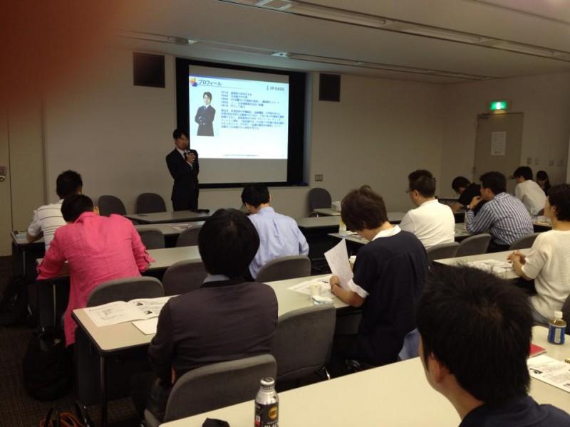 150913Osaka-seminar