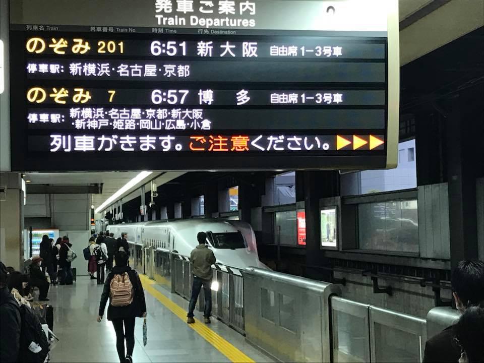 171029shinagawa
