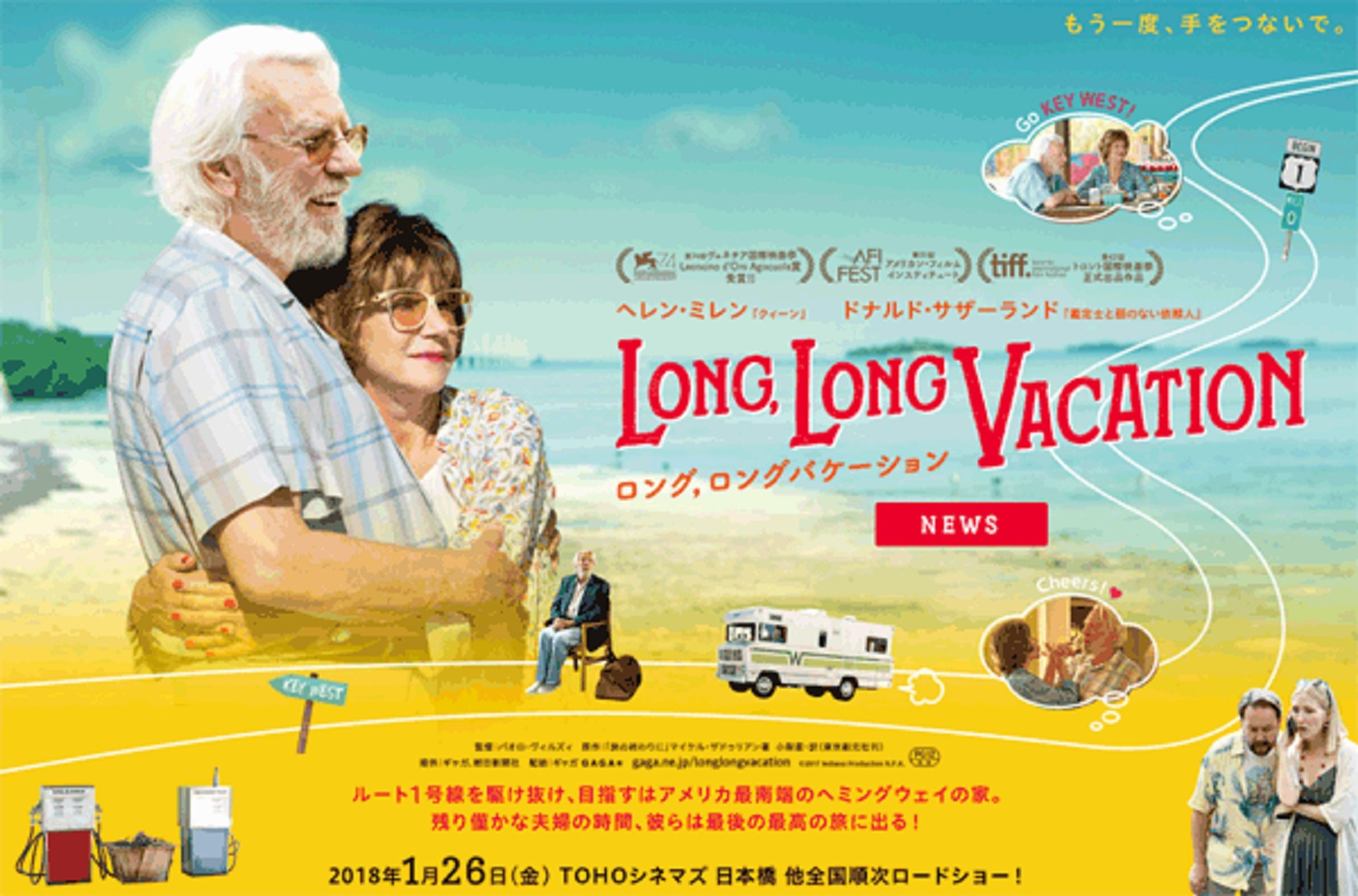 180130longvacation2