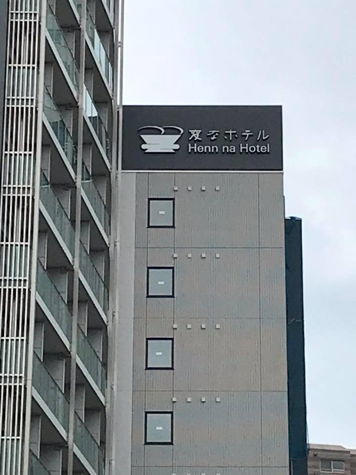 180507hotel