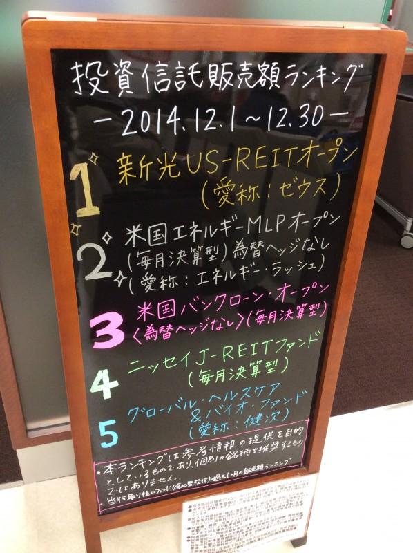 2015-01-19 12.00.41